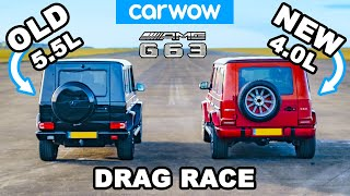 [carwow] NEW vs OLD AMG G63: DRAG RACE & Challenges!