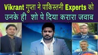 Vikrant Gupta Best Reply To Pakistani Experts on India Pakistan Bilateral Series