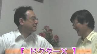 ドクターX:放談!その1@「テレビ番組を斬る!」
