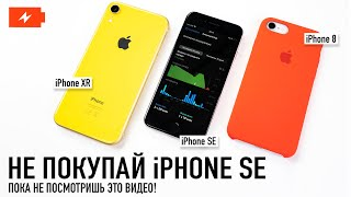 Лучший магазин гаджетов: http://biggeek.ru  Выиграй iPhone SE второго поколения в белом корпусе. Все что нужно, это: 1. Подписаться или быть подписанным на канал Wylsacom; 2. Оставить 1 комментарий на позитиве 3. Опционально - поставить лайк этому видео.  Мы подведем итоги в конце недели (начало мая) на канале WylsaStream. Как обычно, всем удачи. Конкурс по всему миру, отправка за наш счет.  Внимание, еще один конкурс на 3 модели SE проходит тут: https://youtu.be/81OFXxIZaPM А еще 3 SE можно выиграть тут: https://youtu.be/XcQEh8oH-yk  Всего в итоге 7. Ну давно конкурсов не было, копил ману, что называется.  Twitter - http://twitter.com/wylsacom Instagram - http://instagram.com/wylsacom Телеграм Pro - https://tele.click/Wylsared Wylsacom Premium - https://www.instagram.com/wylsacom_red/ Сайт - http://wylsa.com Группа вконтакте - http://vk.com/wylsacom Facebook - http://fb.com/wylcom