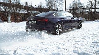 Audi S5 Sportback. Anton Avtoman.