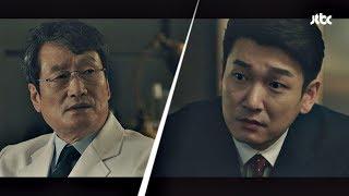 """""""마지막이 야릇한데.."""" 조승우(Cho Seung-woo), 의미심장한 말 (원장의 죽음) 라이프(Life) 2회"""