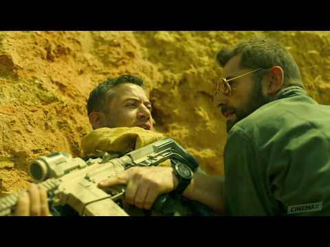 Strike Back Season 5 (Promo 2)