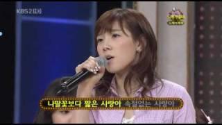 "Taeyeon(SNSD) singing ""립스틱 짙게 바르고"""