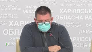 Тарифи на тепло на Харківщині не змінюватимуться – ХОДА