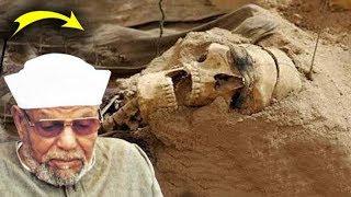سترتعش عندما تعرف ماذا وجدو فى قبر الشعراوي عندما فتحوا وماذا حدث للذى فتحوا !