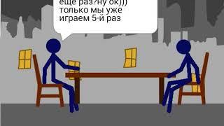Карточные войны(Рисуем мультфильмы 2 анимация)