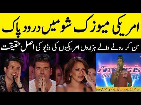 Darood Sharif In America's Got Talent   Haqeeqat Dekhain