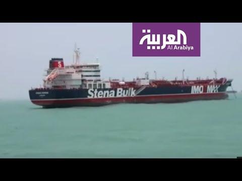 العرب اليوم - شاهد: حرب الناقلات في الخليج مستمرة بعد استهدافين في غضون شهر