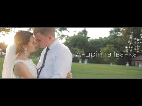 Андрій Кипеняк, відео 2
