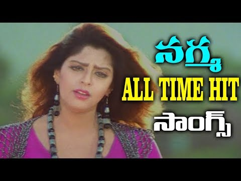 Nagma All Time Hit Video Songs || Nagma Evergreen Hit Video Songs || Jukebox - 2018 || Volga Videos