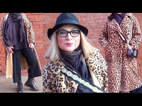 Стиль для тех, кому за 50 - уличный атаутфит) Леопардовая шуба - пальто! Звезда района! Примерка
