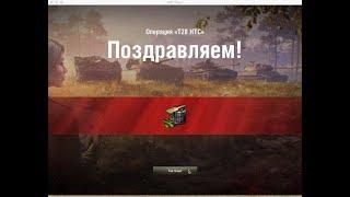Мой ангар в больших танках! World of Tanks!