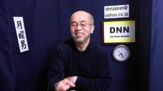 DNN2899 ホッとタイム(5/7 17:00)
