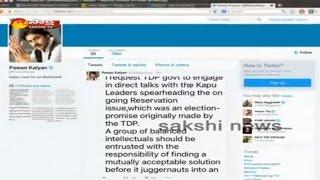 Pawan Kalyan Tweets on Kapu Reservation – Exclusive