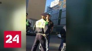 Повар и его друзья, напавшие на полицейских, обвиняют их в избиении - Россия 24
