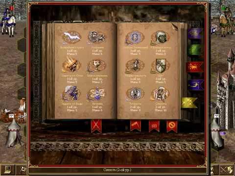 Книга магия утра хэл элрод скачать полную версию