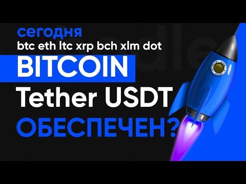 Bitcoin unde să faci bani