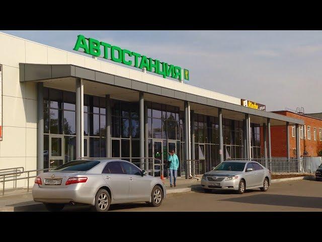 Автостанции – 1 год!