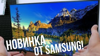 Телевизор SAMSUNG UE49NU7102 4K UHD, LED, SMART TV, Wi-Fi, PQI1300 Hz, DVB-C, DVB-T2, от компании Telemaniya - видео
