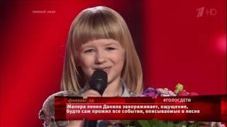 Голос Дети 3 2016 Финал   Команда Билана Выбор телезрителей 1