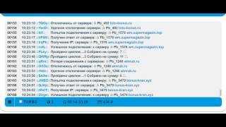 Перспективы развития криптовалют-12