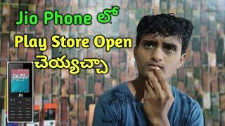 jio phone new update in telugu - TH-Clip