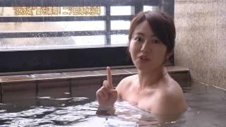 磯山さやかの旬刊!いばらき『茨城の海後編』平成28年7月22日放送