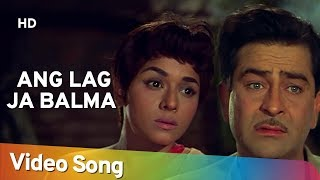 Angh Lag Jaa Baalma - Padmini - Mera Naam Joker - Shankar Jaikishen - Old Hindi Songs - Asha