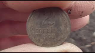 Фортуна М 3  Полевой осенний коп на старом урочище № 111