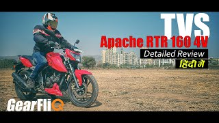 TVS Apache 160 4V Review after 3 Month Usage,ownewship