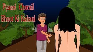 Darawni Kahani | Bhoot Kahani | Darawni Kahaniya | Churail Ki Kahani | Hindi Kahaniya | Horror Story