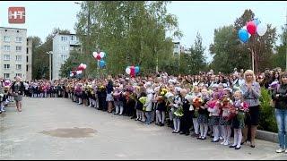 Школы и гимназии области открыли свои двери для 62-х тысяч учеников
