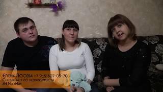 Отзывы клиентов АН Мегамир, Елена Лосева