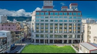 Top10 Recommended Hotels In Hualien City, Taiwan