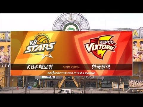 [V리그] KB손해보험 : 한국전력 경기 하이라이트 (11.15)