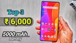 Top 3 Best Mobile Under 6000 in 2020, Best phone Under 6000, Mobile Phone Under 6000