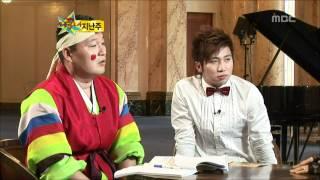 The Guru Show, Kang Soo-jin(2), #01, 강수진(2) 20081119