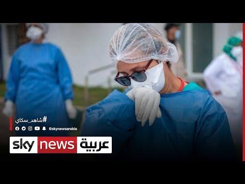 العرب اليوم - شاهد: استشاري علم الأمراض يكشف حقيقة أن العالم أمام سلالة جديدة من