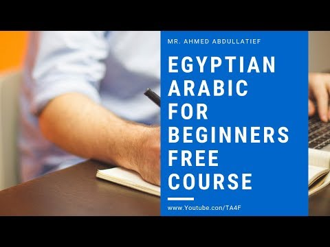 Egyptian Arabic for beginners free course