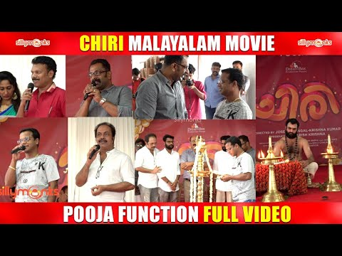 Chiri Malayalam Movie | Pooja Function | Full Video