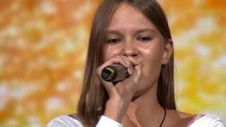 Лиза Яковенко - Средиземное Море (Израиль)