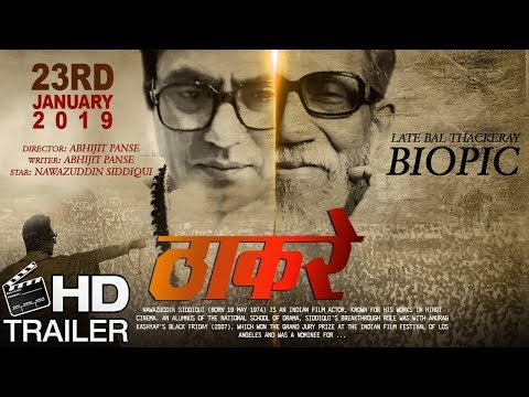 Thackeray Teaser - Fanmade | Nawazuddin Siddiqui As Balasaheb Thackeray | Bollywood Movie