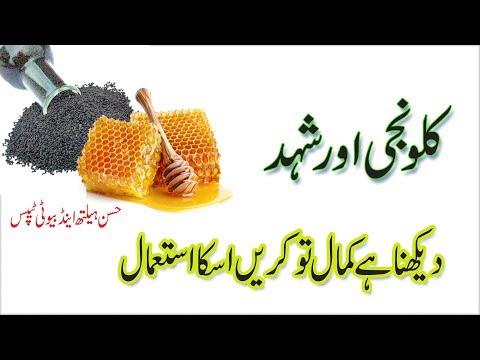 Urdu/hindi/kalonji все видео по тэгу на igrovoetv online