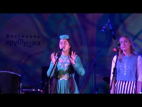 ", title : 'Саида Мухаметзянова-Зуля Камалова - ""Сахралар""(татарская народная песня)'"