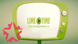 Новая программа LIME TIME на RUSONG TV!