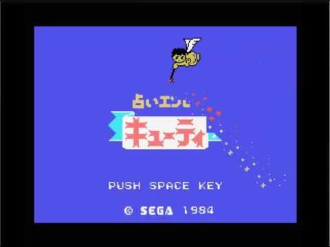 Uranai Angel Cutie - Sega SC-3000
