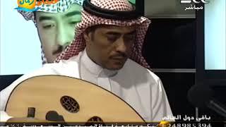 تحميل اغاني محمد السليمان- أروح لمين(عود) MP3