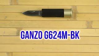 Ganzo G624M-BK - відео 1