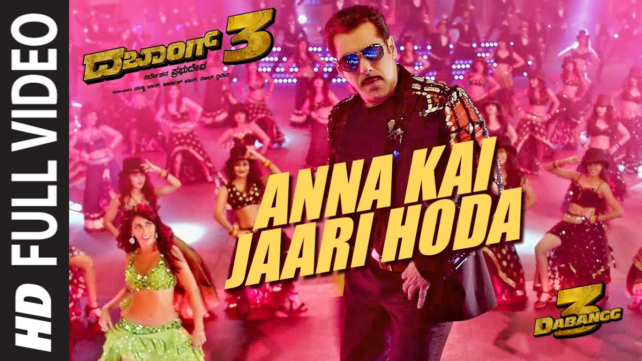 Anna Kai Jaari lyrics - Dabangg 3 Kannada - spider lyrics